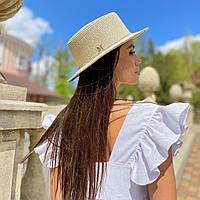 Шляпа женская летняя канотье с мерцающими камнями бежевая