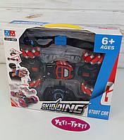 Трюковая Машинка, 1:16, 33см, вездеход, трансформер перевертыш, на радиоуправлении, Skid Ding UD 2196A