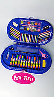 Набор для творчества C 44501, в пенале, фломастеры, карандаши, точилка, краски, линейка