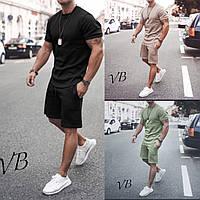 Чоловічий літній спортивний костюм футболка+шорти,спортивный костюм мужской на лето