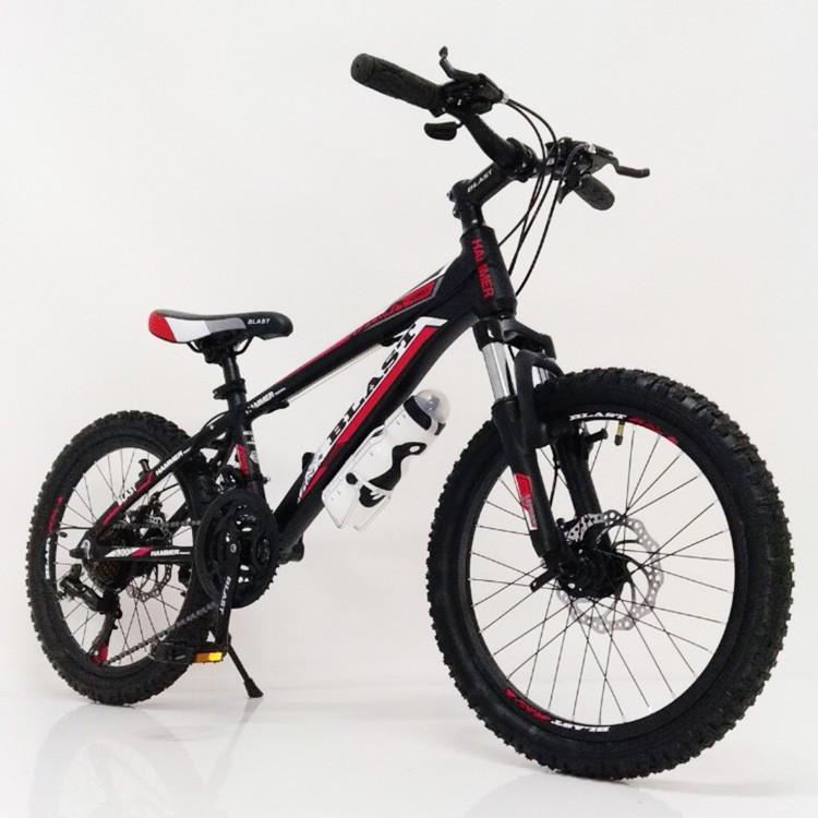 Велосипед спортивный S300 Blast New 20 дюймов