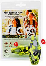 Ультразвуковий відлякувач кліщів для людей Zecko Human, Garden Lab