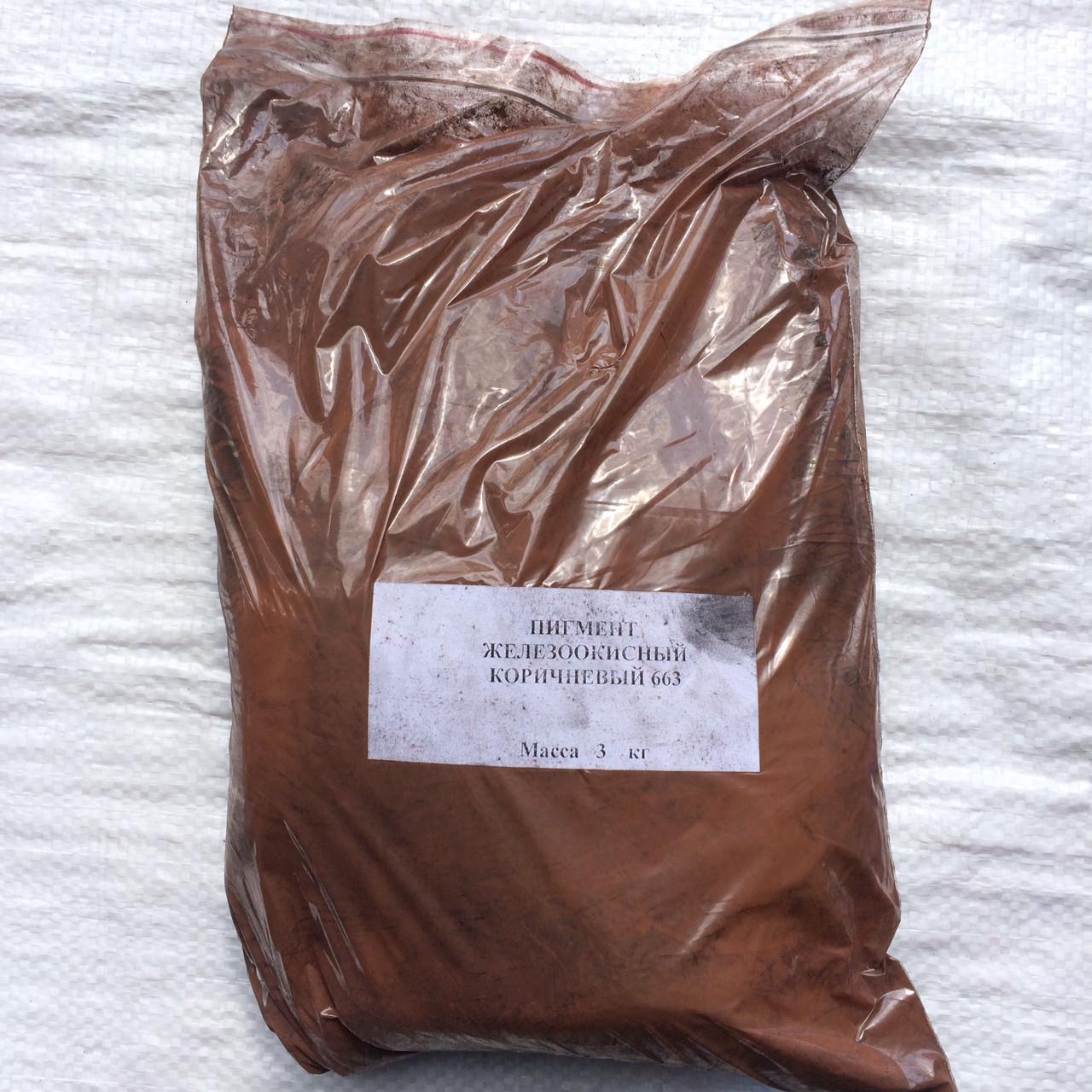 Пігмент коричневий залізоокисний для гіпсу і бетону (пакет 3 кг)
