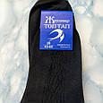 Носки Мужские черные Топ Тап размер 25 (39-40), фото 4