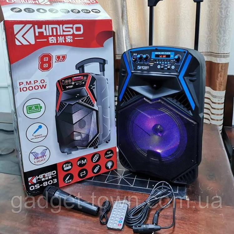 Акустическая аккумуляторная колонка 8 дюймов (USB/FM/BT/LED) KIMISO QS-803 BT