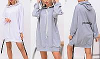 Женское платье в спортивном стиле. Платье-худи с капюшоном. Оригинальное женское платье.