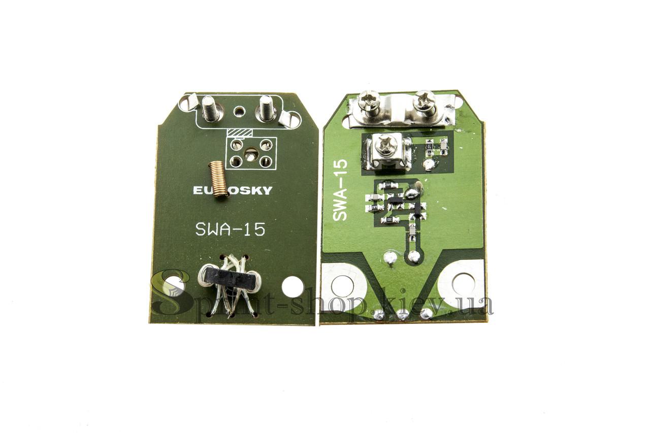 Усилитель SWA-14