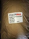 Ультрамарин пігмент 462 для фарб та емалей (пакет 1 кг), фото 2