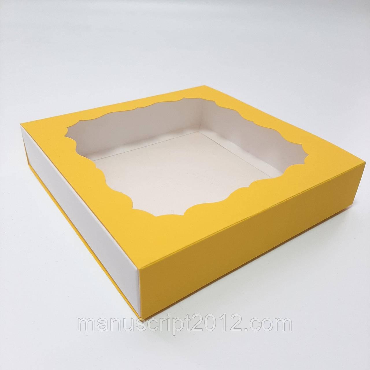 Коробка для подарков  желтая 160х160х35 мм
