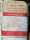 """Двоокис титану пігментна """"SUMTITAN R-206"""" білий пігмент для плитка та бетону  (пакет 2 кг), фото 2"""