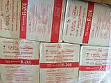 """Двоокис титану пігментна """"SUMTITAN R-206"""" білий пігмент для плитка та бетону  (пакет 2 кг), фото 3"""
