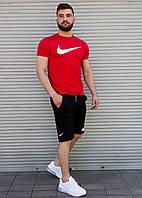 Чоловічий літній спортивний костюм Nike футболка шорти,мужская спортивная одежда на лето