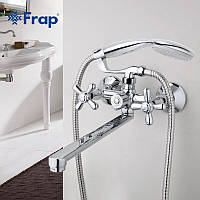 Смеситель для ванны Frap H25 F2225 латунный