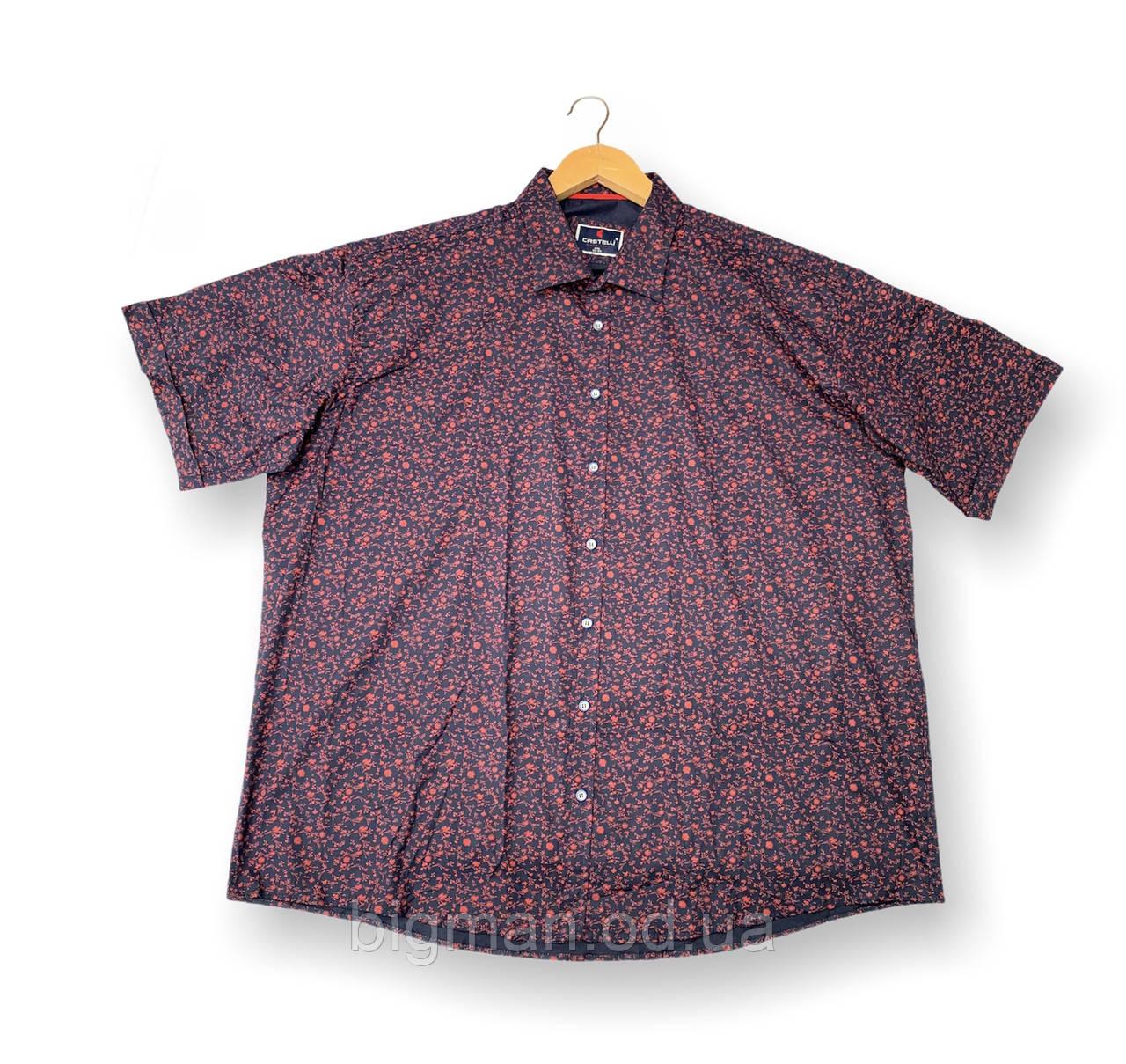 Чоловіча сорочка з коротким рукавом батальна бордова великі розміри (2XL 3XL 4XL 6XL) Туреччина Castelli