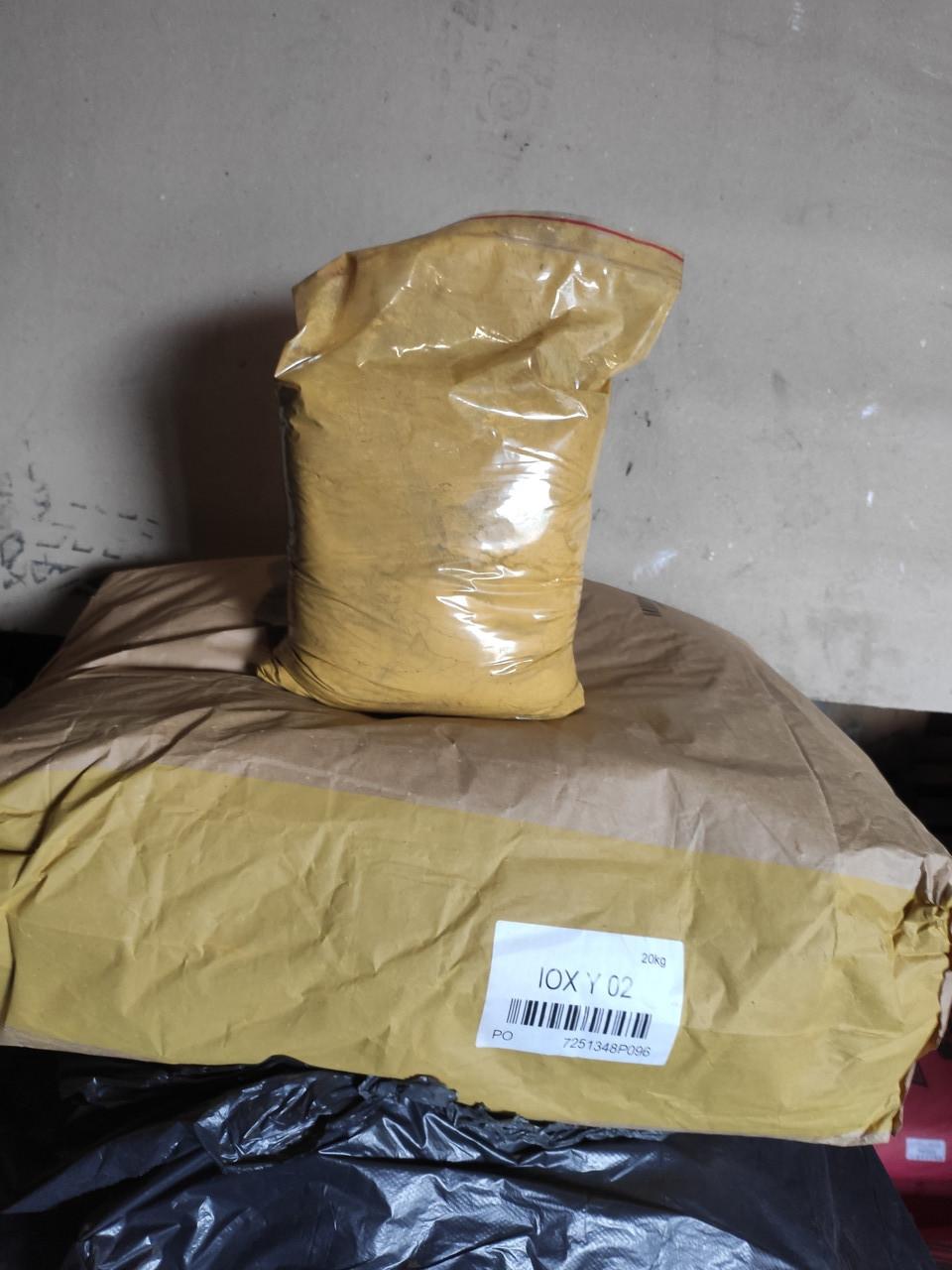 Пигмент желтый железоокисный  IOX Y 02,  Bayferrox Германия (пакет 1,5 кг)