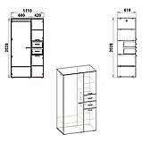 Шкаф - 19, фото 4