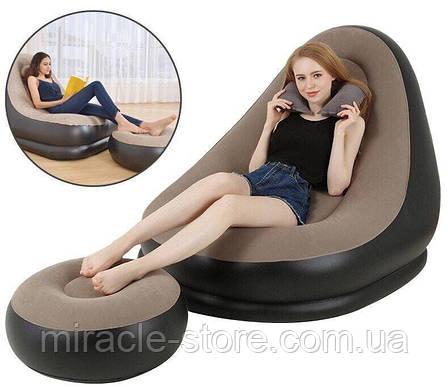 Надувне крісло з пуфом Air Sofa велюр, фото 2