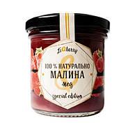 Малиновая паста с медом LiQberry 165 г