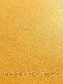 Паспарту цветной картон светлое золото с блеском 1068х768 мм