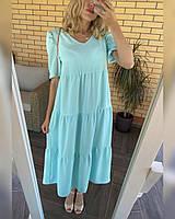 Платье летнее 45862