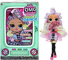 Кукла лол сюрприз ОМГ Мисс Роял MGA LOL Surprise OMG Dance Dance Dance Miss Royale Fashion Doll
