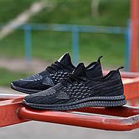 Мужские кроссовки Гипанис 944 черные
