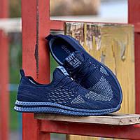 Мужские кроссовки Гипанис 944 синие