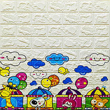 Декоративная 3D панель стеновая самоклеющаяся под белый кирпич ДЕТСКАЯ ПАРОВОЗИКИ 700х770х6мм (10 штук)