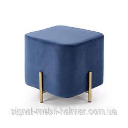 Пуф CORNO синій (Halmar)