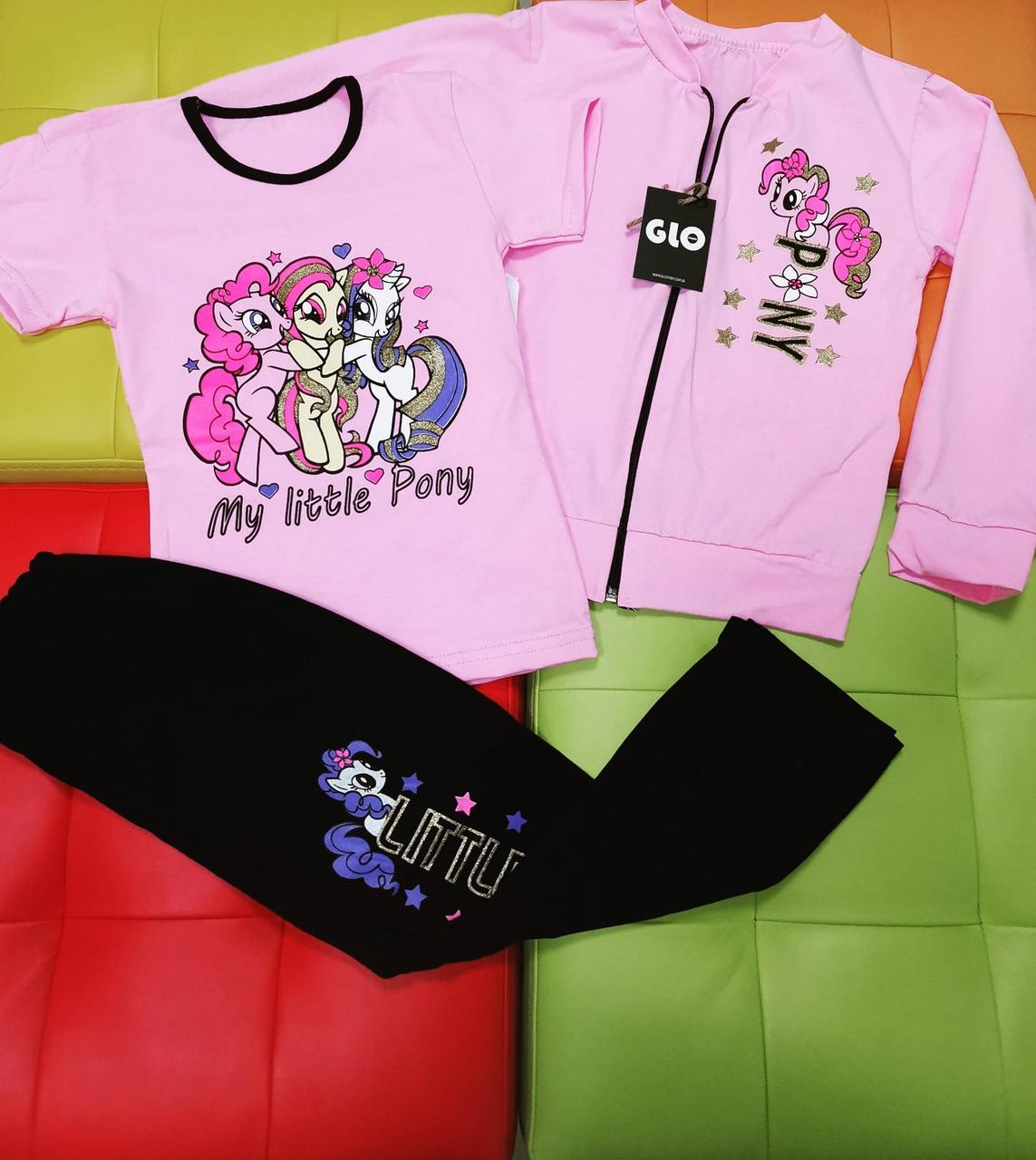 Спортивный костюм для девочки с пони