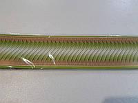 Бордюр обойный 5,5 см