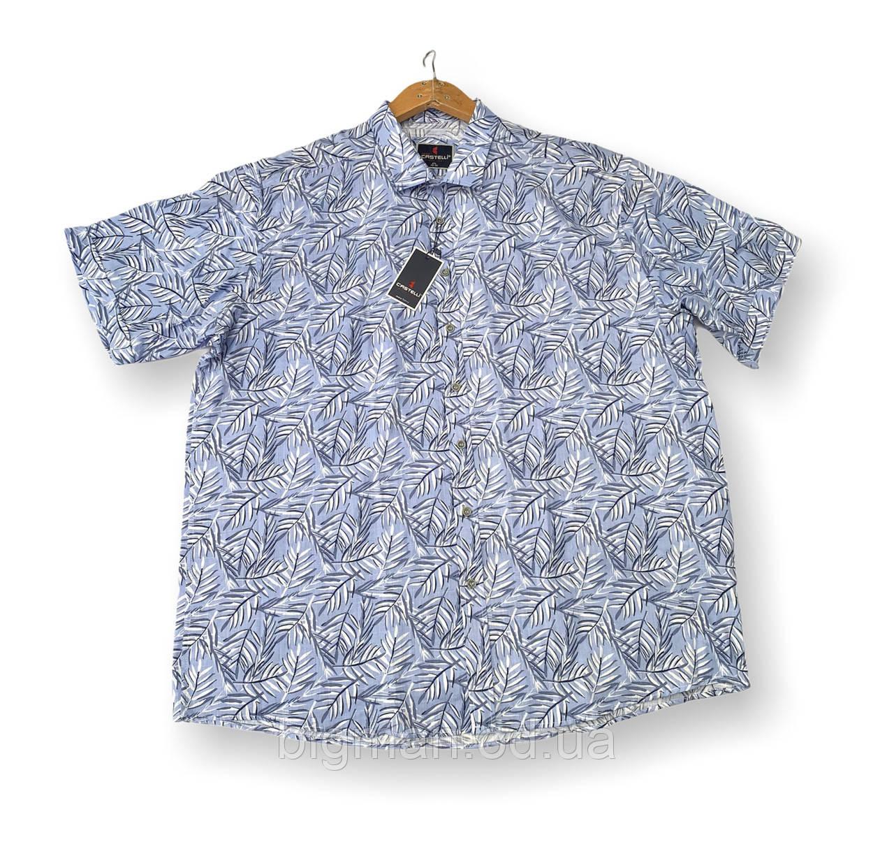 Мужская рубашка с коротким рукавом батальная синяя лен большие размеры (2XL 3XL 4XL 6XL)Турция Castelli