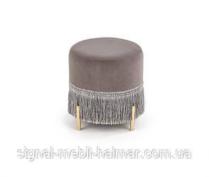 Пуф COSBY сірий/золотий (Halmar)