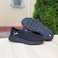 Мужские кроссовки Puma (черные) О10466 летняя легкая обувь для парней
