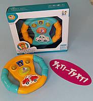 Руль, Детский музыкальный руль 855-70 A