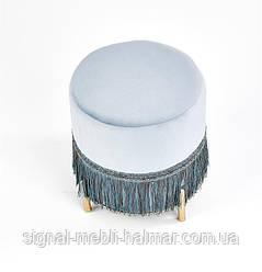Пуф COSBY блакитний/золотий (Halmar)