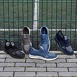 Чоловічі кросівки Гіпаніс KA 944 ЧОРНІ, фото 8
