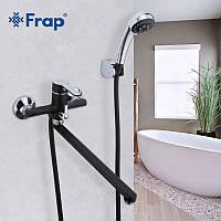 Смеситель для ванны Frap H42 F2242 латунный