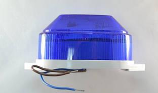 Стробоскоп Lemanso  LR636 синий