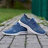Чоловічі кросівки Гіпаніс KA 944 ДЖИНС, фото 2