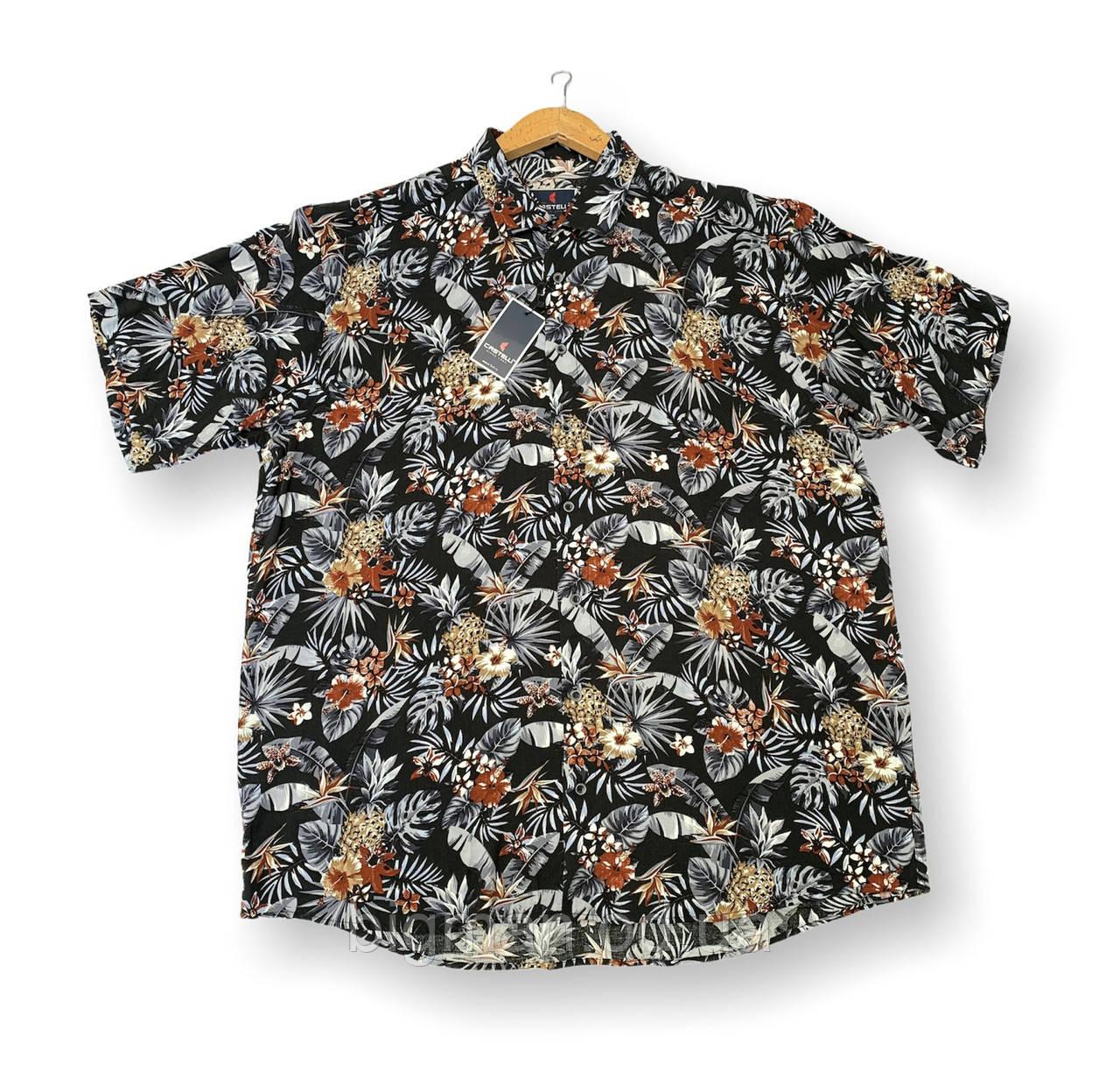 Чоловіча сорочка-гавайка з коротким рукавом батал чорна великі розміри (2XL 3XL 4XL 6XL)Туреччина Castelli