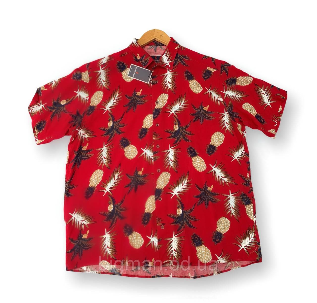 Мужская рубашка-гавайка с коротким рукавом батал красная большие размеры (2XL 3XL 4XL 5XL 6XL)Турция Castelli
