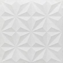 Декоративная 3D панель потолочно-стеновая самоклеющаяся СНЕЖИНКИ ЗВЕЗДЫ БЕЛЫЙ 700х700х8мм (в упаковке 10 шт)