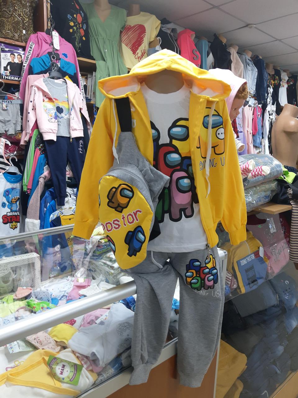 Спортивный костюм для мальчика девочки Амонг Ас р.110 116 122