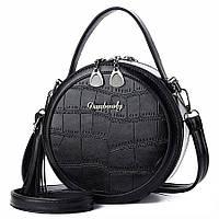 Женская круглая сумка, черная сумка на плечо тренд 2021 CC-3726-10