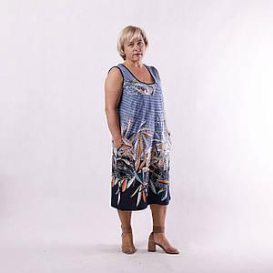 """Жіночий трикотажний сарафан """"Вlue palm"""" тільки 54-56 р."""