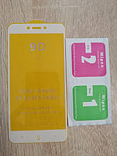Защитное стекло Xiaomi Redmi 5a/Go Full White