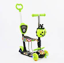 Дитячий самокат Best Scooter 5 в 1 Абстракція Сяючі колеса