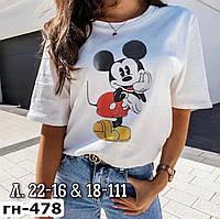 Стильная женская футболка с Микки Маусом 2 цвета