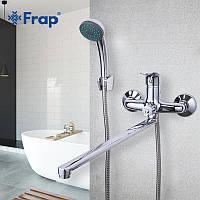Смеситель для ванны Frap H36 F2236 латунный